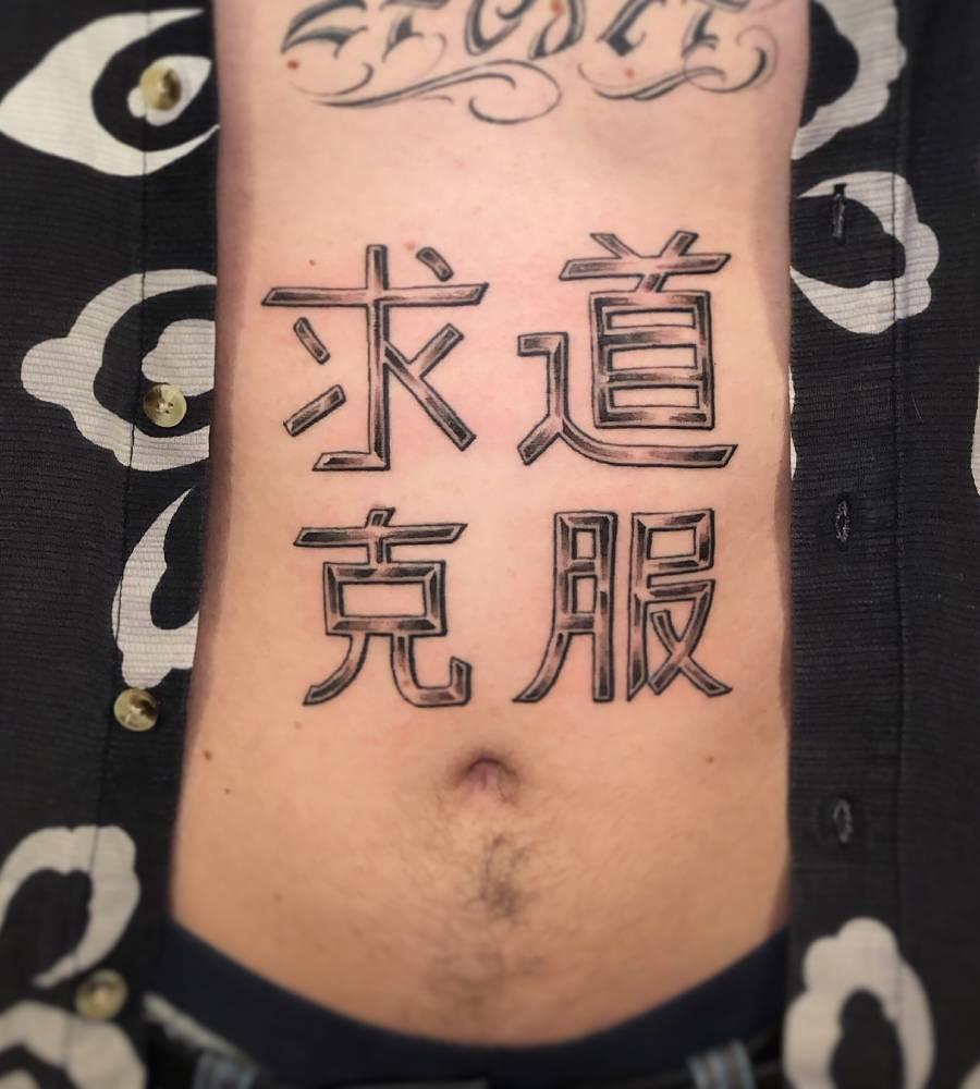 lettering tattoo e ideogrammi by Gio Fini, Bologna